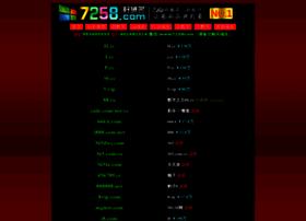 7258.com