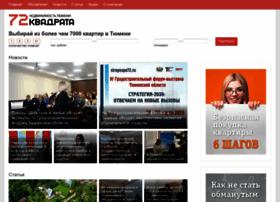 72kvadrata.ru