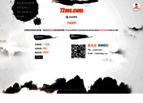 72mc.com