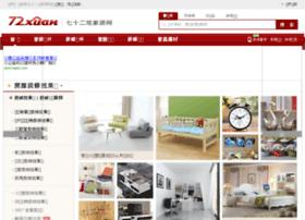 72xuan.com