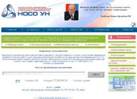 731.nosoun.ru