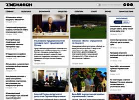 73online.ru