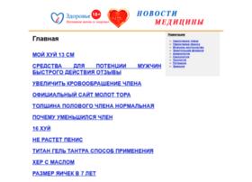 74-job.ru