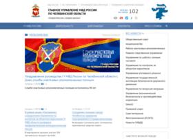 74.mvd.ru