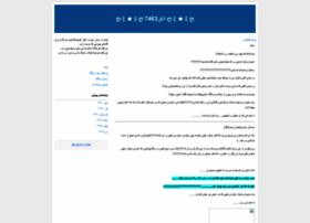7463new.blogfa.com