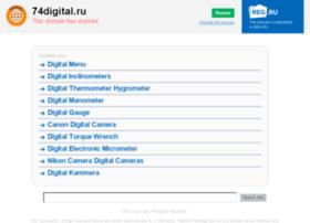 74digital.ru