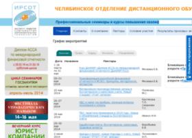 74seminara.ru