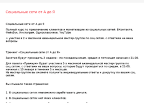 7531.ru