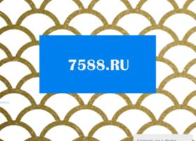 7588.ru