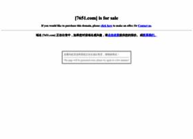 7651.com
