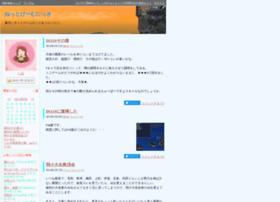 76731.diarynote.jp