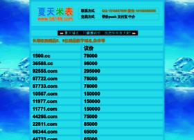 77114.com