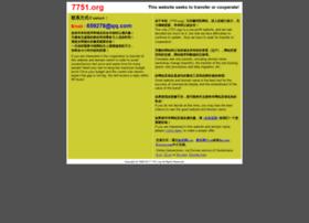 7751.org