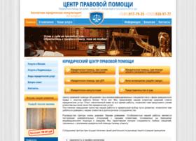 777-urist.ru