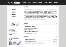 7777.net.cn