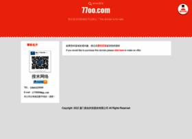 77oo.com