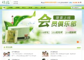 77tianyu.com