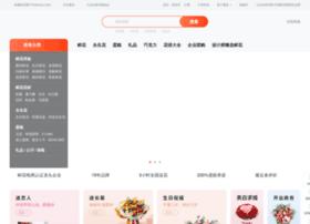 77xianhua.com