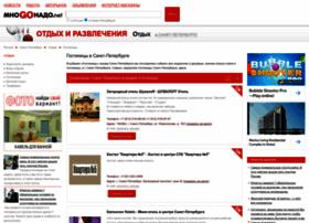 78-hotel.mnogonado.net