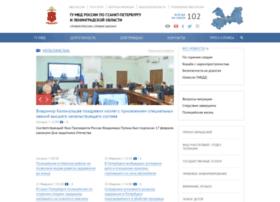 78.mvd.ru