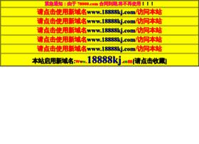 78000.com