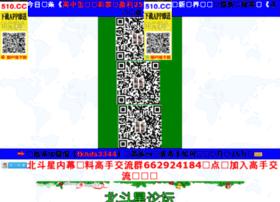 78833.com