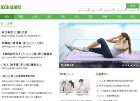 789.com.cn