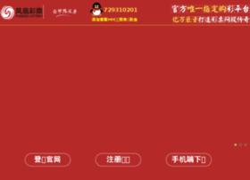 789onshop.com