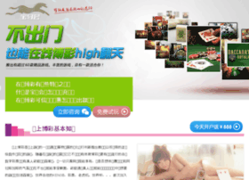 78l39.com.cn