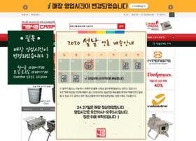 7942camp.com