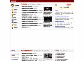 795.com.cn