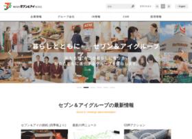 7andi.com