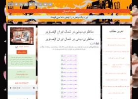 7aseman.gohardasht.com