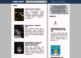 7books.ru