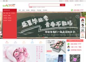 7caihua.com