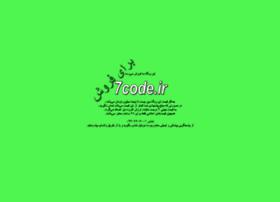 7code.ir