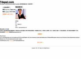 7dapei.com