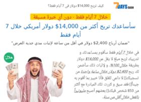7days-cash.online