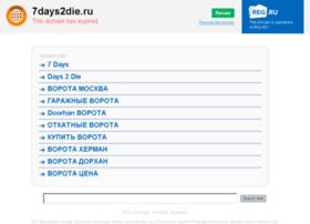 7days2die.ru