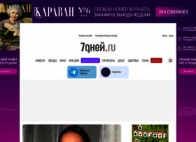 7dn.ru