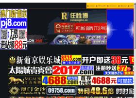 7dps.com