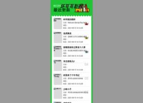 7hgg.com.cn