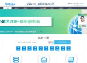 7hubei.com