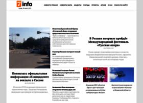 7info.ru