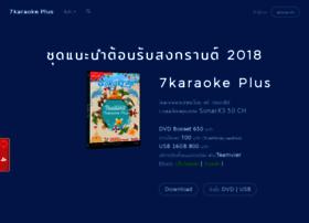 7karaoke.com