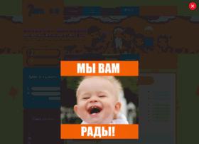 7karapuzov.ru
