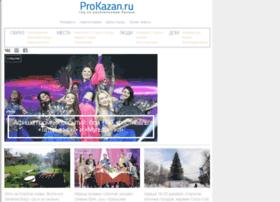 7kazan.prokazan.ru