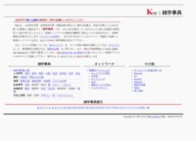 7key.jp
