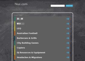 7kui.com