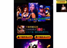 7kyapp.com